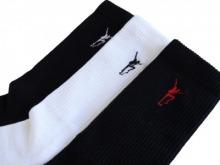 SkateYou All In One Socks